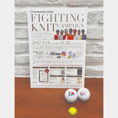 FIGHTING KNIT CAMPAIGN