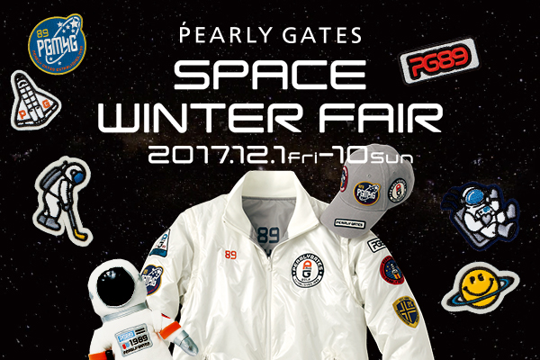 SPACE WINTER FAIR