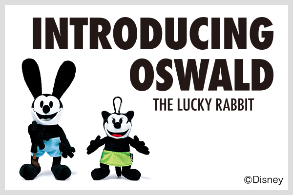 INTRODUCING OSWALD