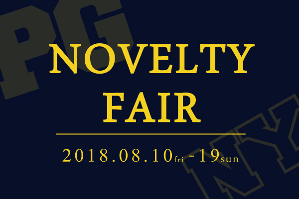 PEARLY GATES NOVELTY FAIR開催のお知らせ