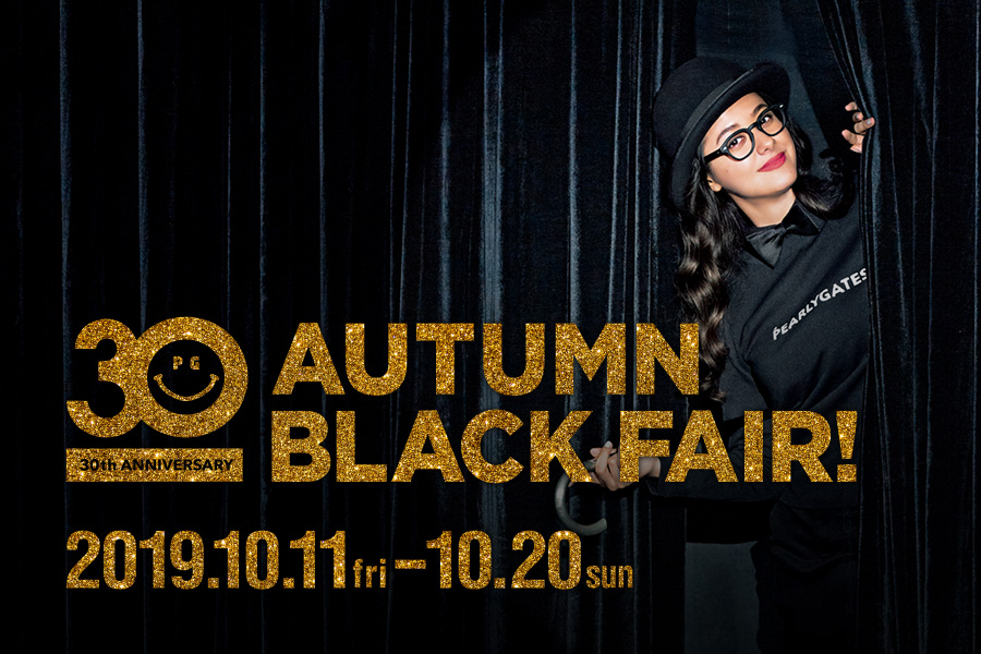 30th ANNIVERSARY AUTUMN BLACK FAIR