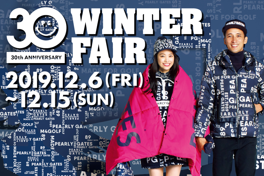 30th ANNIVERSARY Winter Fair