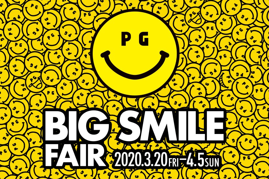 BIG SMILE FAIR