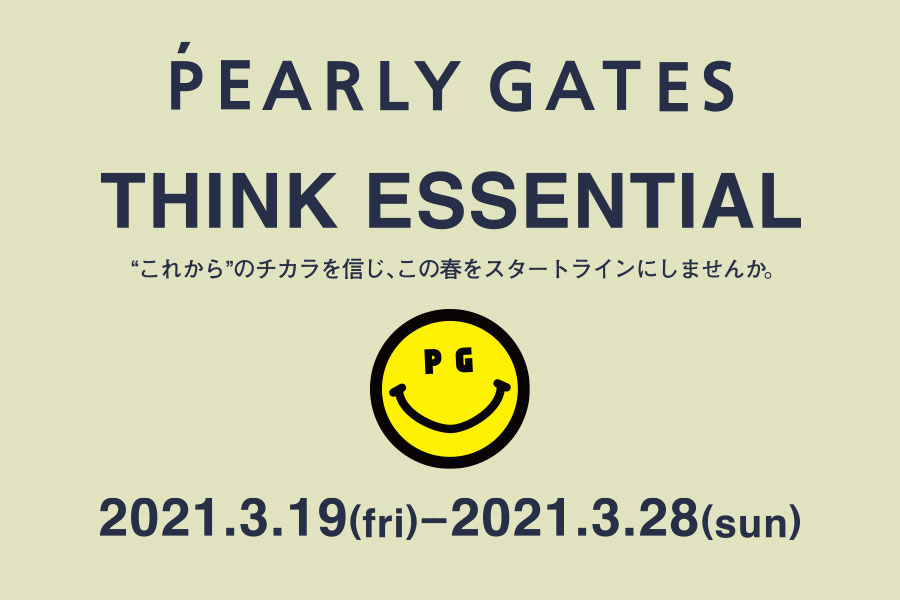 PEARLY GATES THINK ESSENTIAL