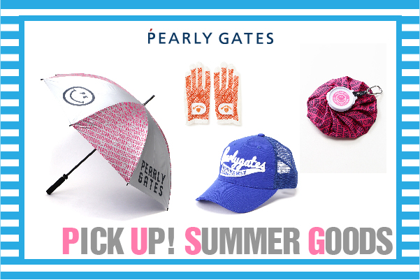 PICK UP! SUMMER GOODS