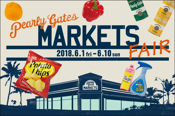 PEARLY GATES MARKETS FAIR